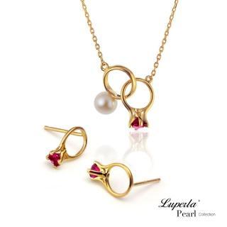 【大東山珠寶】頸間的悸動 紅石榴珍珠純銀項鍊耳環套組