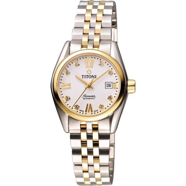 【TITONI】Airmaster 復刻日曆晶鑽腕錶-銀x雙色版(2390ssa299j19SY-063)
