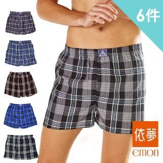 【AJM】純棉 男性四角格紋內褲 6件組(隨機色)