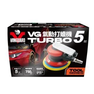 【好物分享】MOMO購物網【VG-TURBO】5吋氣動打蠟機(#P0001)價格momo服務專線