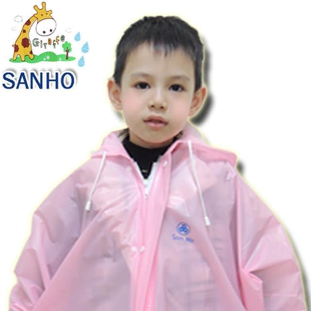 【好物分享】MOMO購物網【Sanho】兒童造型風雨衣(粉紅XS_110-119cm)評價怎樣富邦多媒體