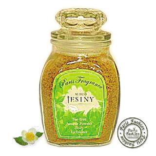 【paris fashion巴黎香氛】玫瑰精油+綠茶精油去角質晶鹽(250g*2)