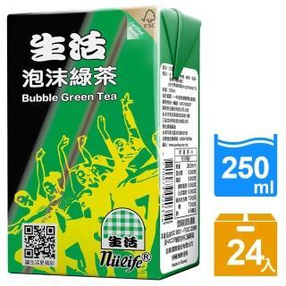 【生活】泡沫綠茶250ml(24入)
