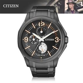【CITIZEN 星辰】光動能_時尚三眼紳士腕錶(AP4005-54E)