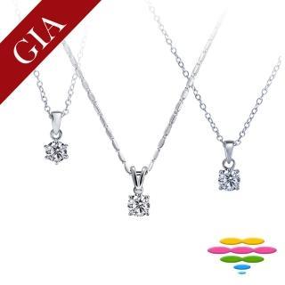 【彩糖鑽工坊】GIA 50分 F/SI2 1EX 鑽石項鍊(P17或P18)