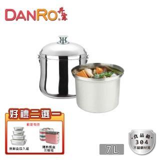 【丹露】高效能免火再煮鍋-304不銹鋼7L(D304-07A)