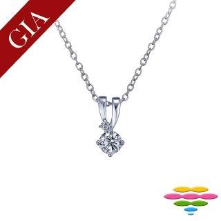 【彩糖鑽工坊】GIA 30分 E/VS2 3EX 鑽石項鍊(P26或P35)