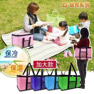 【G+居家】亮彩馬卡龍防潑水保溫袋-加大款(前置網袋設計)