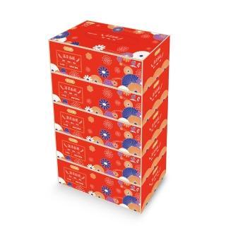 【百吉牌】盒裝面紙220抽*50盒