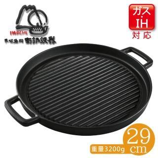 【日本岩鑄 IWACHU】南部鐵器IH橫紋煎烤盤-丸型(29cm*23051)