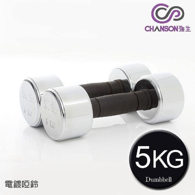 【好物推薦】MOMO購物網【強生CHANSON】電鍍啞鈴(5KG-雙入)心得momo奇摩