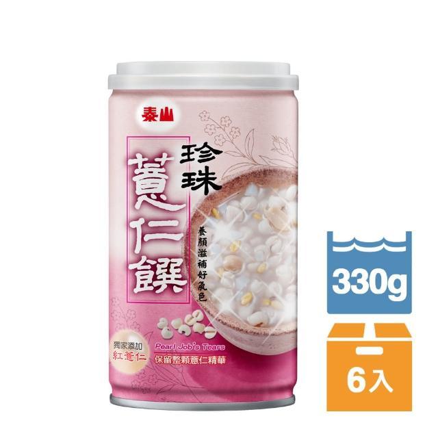 【泰山】珍珠momo薏仁饌330g(6入)