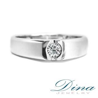 【DINA JEWELRY蒂娜珠寶】愛情約定 0.10 克拉 鑽石男戒(情人節禮物首選)