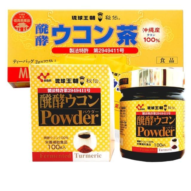 【沖momo購物手機繩】沖繩發酵薑黃組
