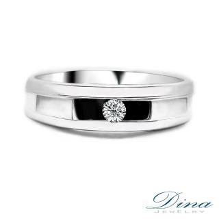 【DINA JEWELRY蒂娜珠寶】騎士宣言 0.10 克拉 鑽石男戒(情人節禮物首選)