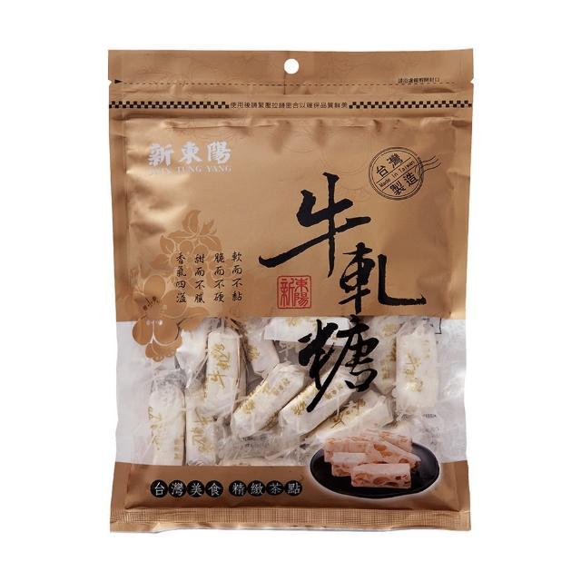 【新東陽】奶油花生牛momo 信用卡活動軋糖280g