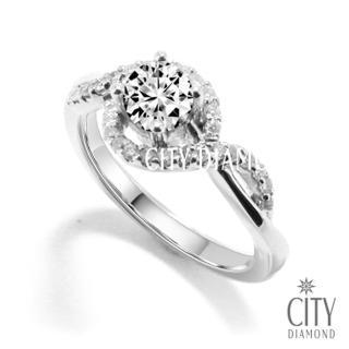 【City Diamond引雅】『雪月冰泉』30分鑽戒