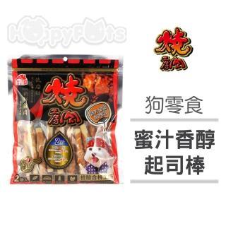 【燒肉工房】蜜汁香醇起司棒16支(超值5包)