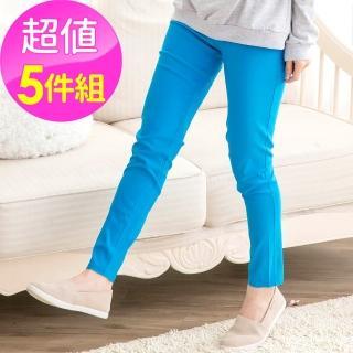 【Wonderland】時尚顯瘦翹臀褲5件組