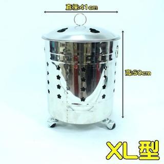 【依之屋】正白鐵金爐-XL型(台灣製)