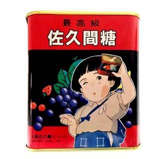 【佐久間】佐久間七味糖85g