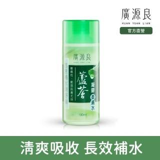 【廣源良】蘆薈凝膠柔膚水(150ml)