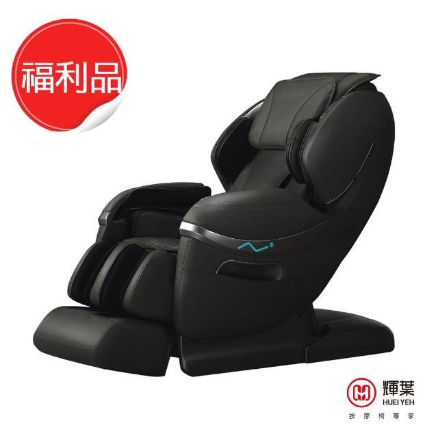 【私心大推】MOMO購物網【輝葉】智慧尊榮椅(任達華代言)好嗎momo購