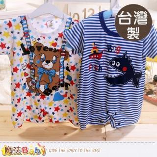 【魔法Baby】台灣製寶寶短袖連身衣-2件一組(k39351)