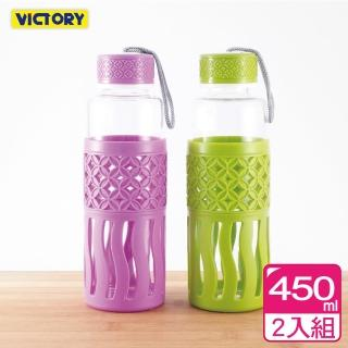 【VICTORY】麟花炫彩玻璃杯#450ml(買一送一)