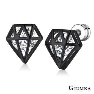 【GIUMKA】鑽石造型栓扣式耳環精鍍黑金鋯石甜美淑女款 MF4113-4(黑色D款)