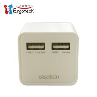【人因科技】UA5301W 3.4A雙USB快速充電器(白色)