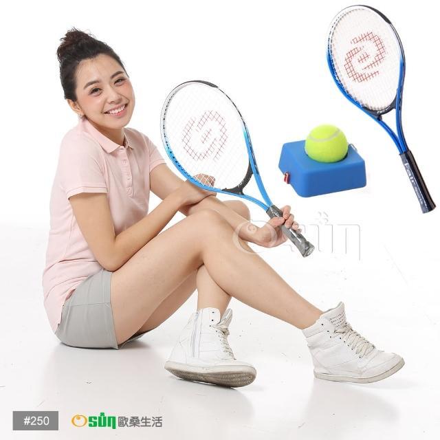 【好物推薦】MOMO購物網【Osun】FS-T250青少網球拍+硬式網球練習台(藍白CE-185I_A)心得momo電話