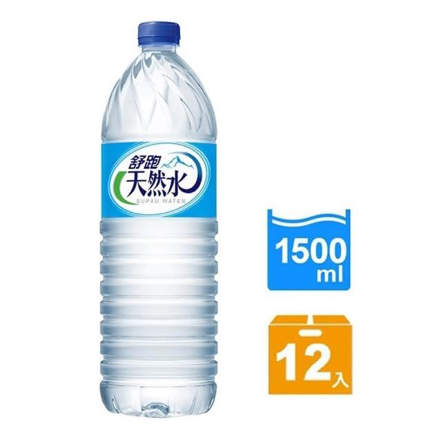 【舒跑】天然水 1460ml(12入/m0m0購物台1箱)