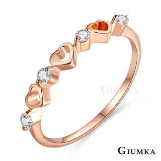 【GIUMKA】戒指尾戒心戀 德國精鋼 鋯石 名媛淑女款 單個價格 MR5004-1(玫金款)