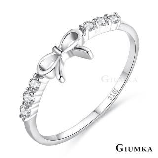 【GIUMKA】戒指尾戒 甜美女孩 德國精鋼 鋯石 名媛淑女款 單個價格 MR5003-2(銀色)