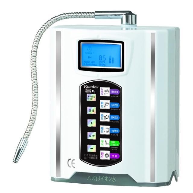 【KOMIZU】鹼性離子整水器momo購物網客服專線SP-A903U(廚上型)