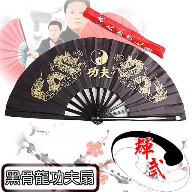 【輝武】武術用品-全竹骨金龍太極圖-momo折價券300黑骨龍功夫扇(2把)