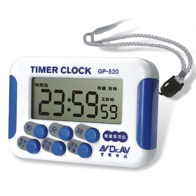 【Dr.AV】24小時正倒數計時器momo購 物GP-520(2入)