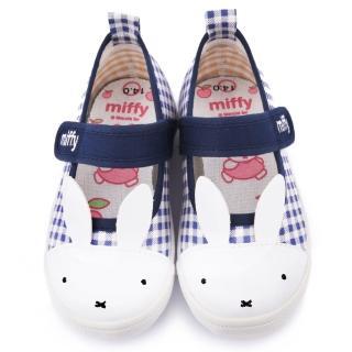 【童鞋城堡】Miffy 中童 兔兔造型室內鞋(MF-371-藍)