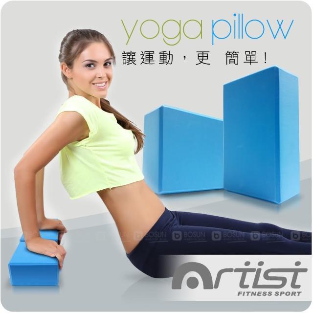 【私心大推】MOMO購物網【ARTIST 愛提斯】優質瑜珈磚(2入)心得momo富邦購物