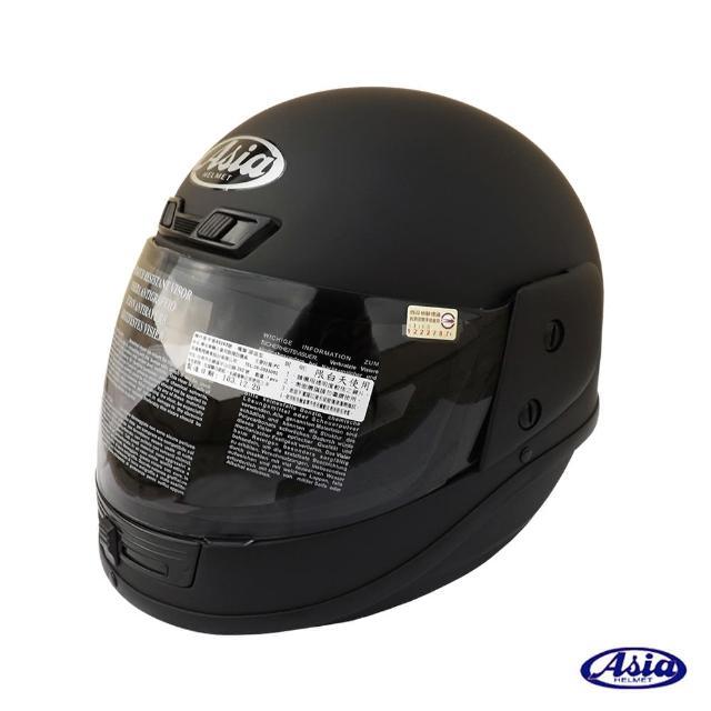 【私心大推】MOMO購物網【ASIA】A801 FreeStyle 全罩安全帽(平黑)推薦momo 抽折價券