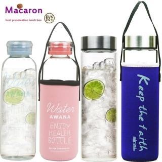【馬卡龍】寬口x2+窄口x2 耐熱玻璃水瓶l附提把套(4入組隨機出貨)