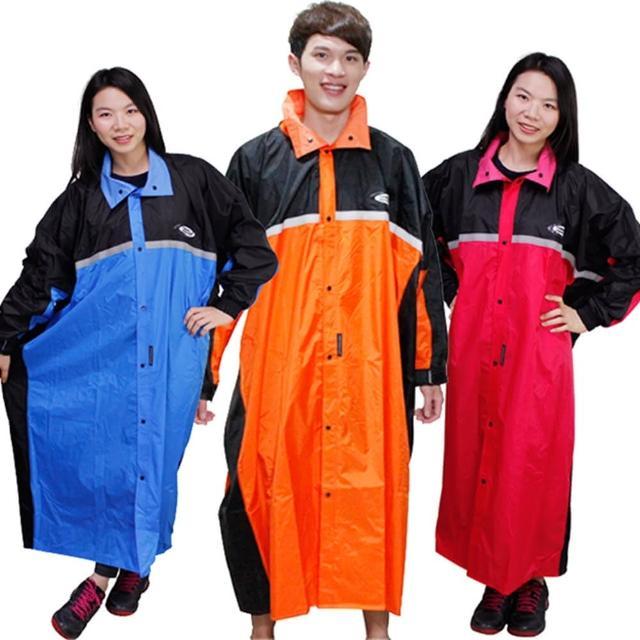 【好物推薦】MOMO購物網天龍牌競速型尼龍雨衣開箱momo台購物網