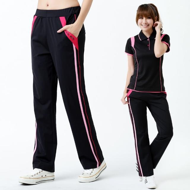 【部落客推薦】MOMO購物網【遊遍天下】MIT女款抗UV涼爽速乾彈性長褲P126(M-3L)心得momo 300折價券
