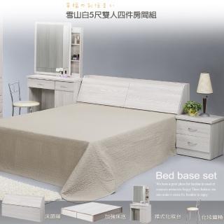 【久澤木柞】ZM雪山白5尺雙人四件式房間組(床頭箱+加強床底+化妝台+化妝鐵椅)