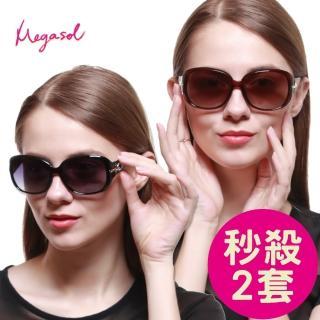 【MEGASOL】寶麗萊UV400偏光太陽眼鏡(秒殺2套-設計師晶鑽款MS6214)