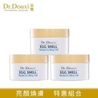 【Dr.Douxi 朵璽】XIN NI SUNG 賦活新生卵殼膜100g3瓶入(團購組)
