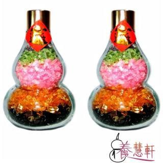 【養慧軒_12H】天然五行水晶葫蘆瓶 擺件(一對 高約11公分)