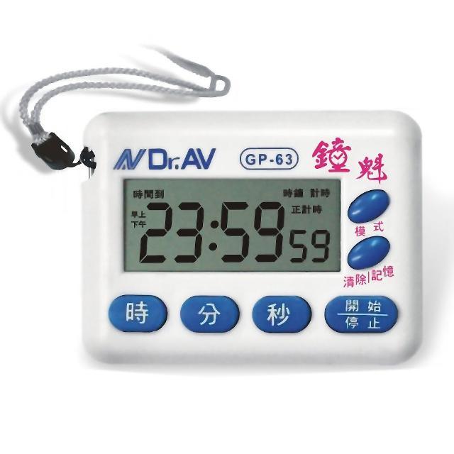 【Dr.Av】24momo電視小時正倒數計時器(GP-63)