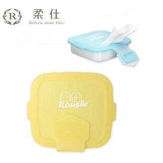【BabyTiger虎兒寶】Roushr柔仕 矽膠抽取盒 + DIY濕布巾隨行包20片(三色可選)